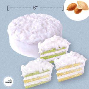 เค้ก keto 1 ปอนด์